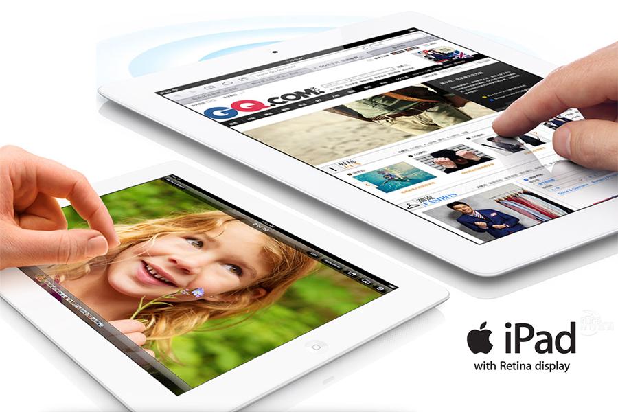 iPad4_Retina