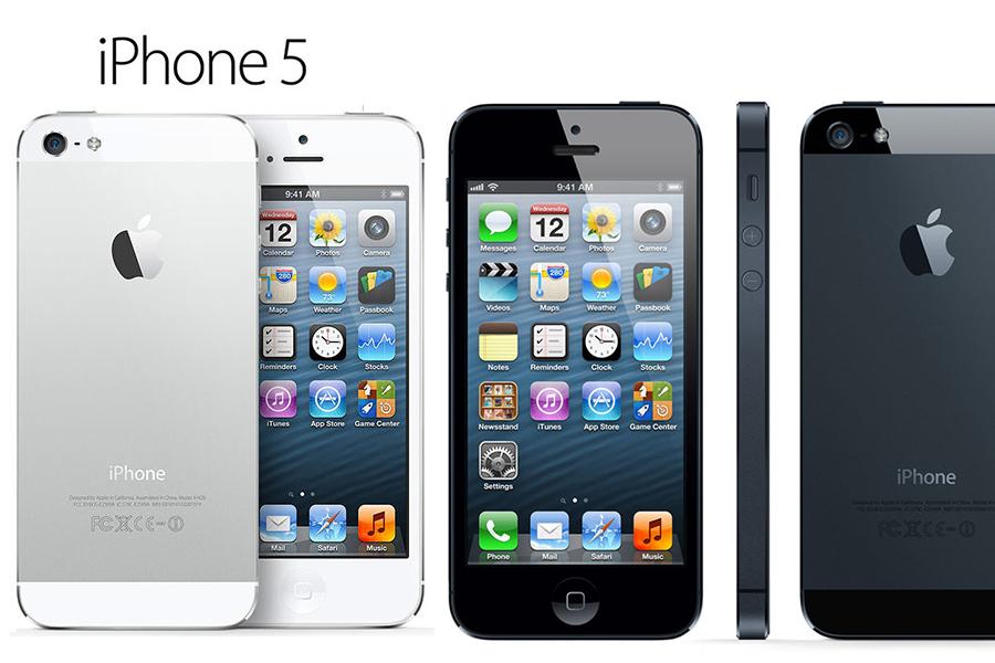 Prezzo iphone 5s 32gb usato